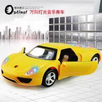 儿童仿真开门电动玩具车 音乐发光万向塑胶模型玩具汽车