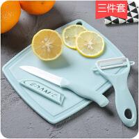 厨房陶瓷刀三件套小刀削皮刀砧板套装E422家用水果刀菜板刀具套装