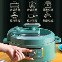 电家用多功能分体式电煮锅3升迷你小火锅智能电高压力锅