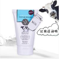 【限时抢购】【保税仓发货】泰国 Beauty Buffet Q10牛奶深层清洁滋润洗面奶 100ML/支