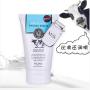 泰国 Beauty Buffet Q10牛奶深层清洁滋润洗面奶 100ML/支