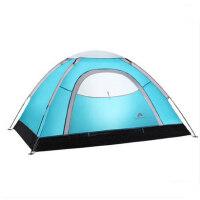 帐篷户外 2人自驾游露营防雨情侣轻便携套装儿童室内帐篷