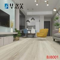 地贴地板革PVC自粘地板加厚耐磨地板贴纸塑胶地板贴卧室家用地板G