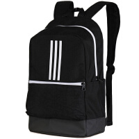 Adidas阿迪达斯 男包女包 运动书包休闲双肩包 DT2626