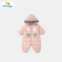 马卡乐女宝宝连体服女童羽绒长袖连帽兔子口袋2019年冬季新款
