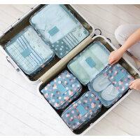 旅行收纳套装大容量收纳包含6件套防水内衣包化妆包鞋盒洗漱包