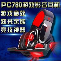 PLEXTONE/浦记 pc780耳机头戴式台式笔记本发光游戏音乐耳麦电脑YY语音带麦克