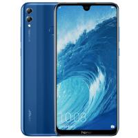 华为HONOR/荣耀8X MAX (4+128GB)4G全网通 智能商务大屏全面屏手机学生音乐