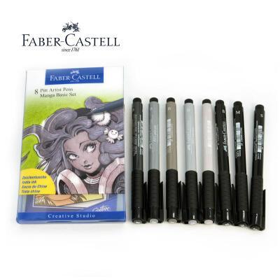 德国辉柏嘉动漫灰色系软头马克笔套装手绘笔水彩笔针管笔组合8支