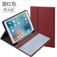 2019新款iPad air蓝牙键盘保护套Pro10.5英寸Apple苹果平板电脑智能休眠皮套带笔槽 ipad Air