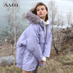 Amii极简网红学院风毛领连帽外套女2018冬新宽松中长款90绒羽绒服
