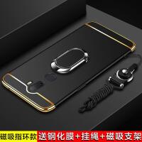 小米5splus手机壳+钢化膜 小米 5SPLUS保护套 小米5splus 手机保护套 个性创意支架磨砂防摔硬壳男女款