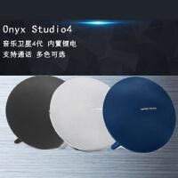 哈曼卡顿harman/kardon Onyx Studio 4代蓝牙无线音箱卫星四