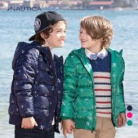 【2件5折到手价:209.5】诺帝卡童装 新款冬童装羽绒服冬季男女童羽绒冬装连帽外套