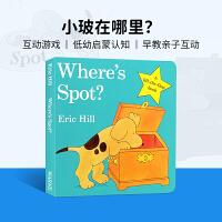 英文原版 Where's is Spot where is spot小玻在哪里?Eric Hill 艾瑞卡尔 0-1-2-3-4岁学前教育翻翻可揭页纸板书 送音频