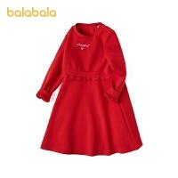 【3件4.5折:171】巴拉巴拉儿童公主裙女童连衣裙春装2021新款童装中大童针织裙新年