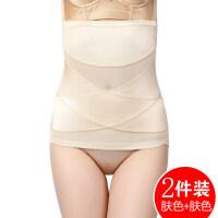 秋季款收腹带束腰带燃脂塑腹无痕美体塑身衣收腰减肚子女