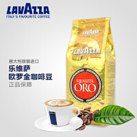 LAVAZZA/拉瓦萨 意大利原装进口 乐维萨欧罗金咖啡豆250g/袋装