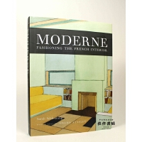 Moderne: Fashioning the French Interior 现代:法国时尚室内装修
