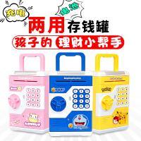 网红储蓄罐创意儿童保险柜可爱女孩男孩储钱指纹感应密码箱存钱罐