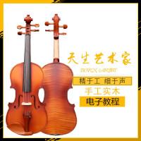 小提琴初学者成人儿童实木入门 手工调音音准加强型 亚光枣木提琴