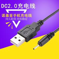 诺基亚S530充电器 小圆孔 USB转DC2.0充电线 CA110C数据线