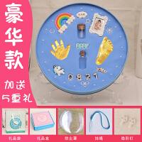 【好货优选】宝宝手足印泥新生的儿手脚印纪念品手印脚印胎毛婴儿 蓝色豪华款 蓝盒