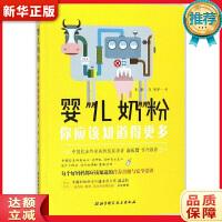 ��耗谭�,你���知道得更多,北京科�W技�g出版社,朱�i,�R�H 等 著,9787530491492,【正版直�I】