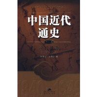 中国近代通史:抗日战争(1937-1945)(第九卷)