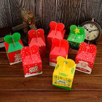 圣诞节礼品创意平安果包装盒苹果盒子平安夜礼物纸盒立体礼盒批�l