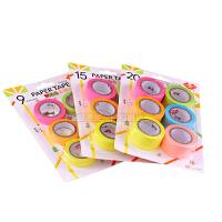 创意DIY纸胶带 可爱荧光色彩色胶纸胶带 盒装 可手撕和纸胶带