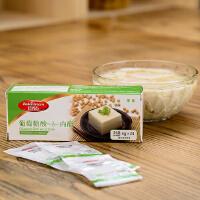 百钻内酯内脂 做豆腐花豆腐脑原料 凝固剂葡萄糖酸内酯
