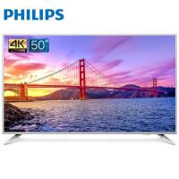 飞利浦(PHILIPS)50PUF7593/T3 50英寸护眼抗蓝光AI人工智能语音4K超高清电视