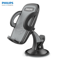Philips/飞利浦 车载手机支架DLK35002 汽车吸盘式手机底座导航仪 多功能通用