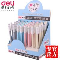 【满100减50】得力A32443日韩可爱中性笔学生水笔0.35mm黑色日韩清新全针管水笔 学生用笔