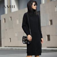 【AMII 超级品牌日】AMII[极简主义]冬新品宽松高领罗纹休闲连衣裙女装中长裙