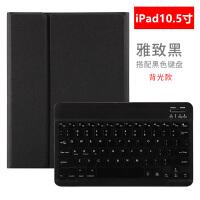 新款苹果iPad保护套2019蓝牙键盘Air3平板电脑10.5寸9.7迷你mini5