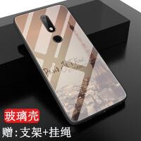 诺基亚2018版X6玻璃手机壳TA-1099保护套硅胶情侣潮男女来图定制