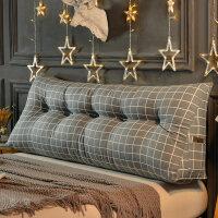 床头三角靠垫 双人沙发大靠背靠垫软包榻榻米床上长靠枕腰枕护腰抱