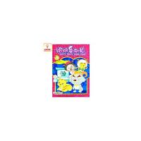 动画片 喜羊羊与灰太狼 给快乐加油15(DVD)