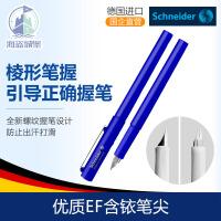 德国进口 Schneider施耐德BK406学生练字钢笔 EF细尖 黑/蓝/白/浅蓝/酒红