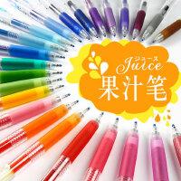 日本 百乐LJU-10UF/PILOT JUICE彩色中性笔/按动�ㄠ�笔 果汁笔0.38MM
