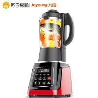 【苏宁易购】Joyoung/九阳 JYL-Y92破壁料理机加热豆浆家用全自动多功能搅拌机