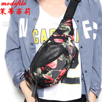 【每满100减50】茉蒂菲莉 腰包 男士新款时尚印花可斜跨包潮流满额减女式韩版可做胸包户外休闲多用包