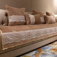 美式沙发垫乡村毛绒四季真皮防滑客厅轻欧式布艺沙发套罩