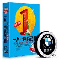 正版一人一首成名曲cd光盘2017华语流行歌曲唱片汽车载CD音乐碟片