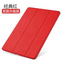 【包邮】苹果iPad mini2保护套全包边软硅胶壳迷你431平板电脑皮套 ipadmini3保护套 ipadmini