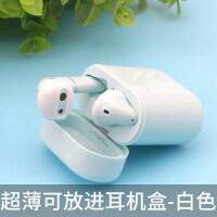 华为荣耀FlyPods耳机套硅胶防滑保护套FreeBuds2Pro无线蓝牙耳帽 【flypods/FreeBuds 2
