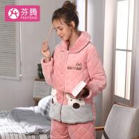芬腾睡衣女珊瑚绒夹棉三层加厚冬季新款长袖开衫卡通长裤休闲家居服套装