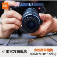 【支持礼品卡】小米小蚁微单相机M1 高清数码单反相机 户外旅游必备入门级微单